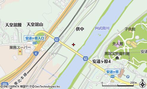 安達ケ橋(二本松市/橋・トンネル)の住所・地図|マピオン電話帳