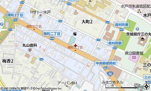 東京電力 引っ越し
