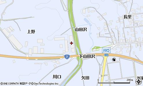 秋田 県 北 木材 センター