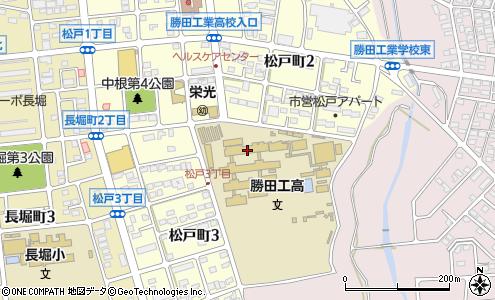工業 勝田