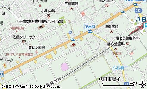 千葉県 警察本部匝瑳警察署(匝瑳市/警察署・交番)の電話番号・住所 ...