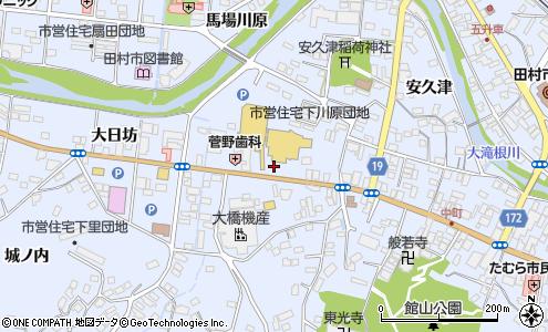 クリーンショップアリス ふねひきパーク店(田村市/クリーニング,清掃 ...