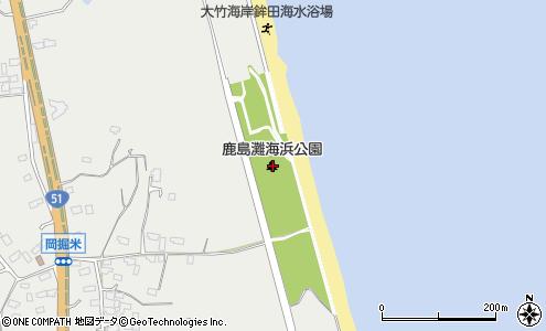 公園 鹿島灘 海浜