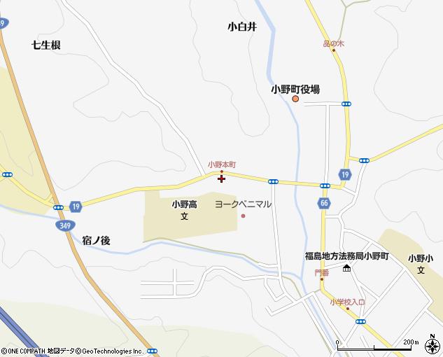 小野町観光タクシー株式会社