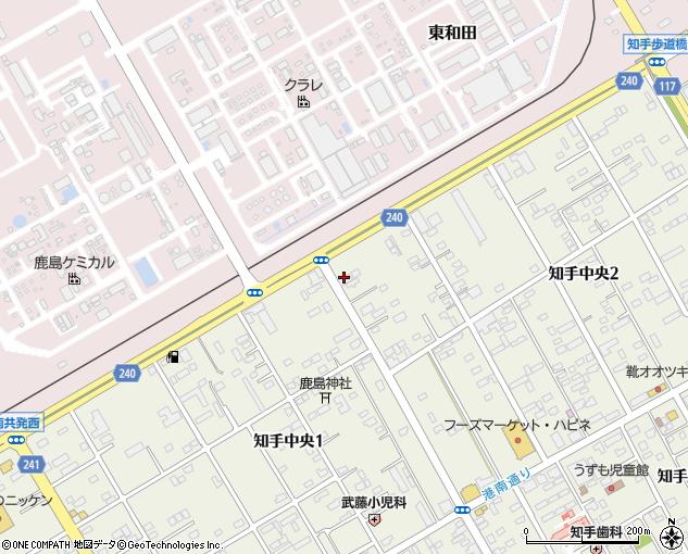 三国屋建設コンサルタント - JapaneseClass.jp