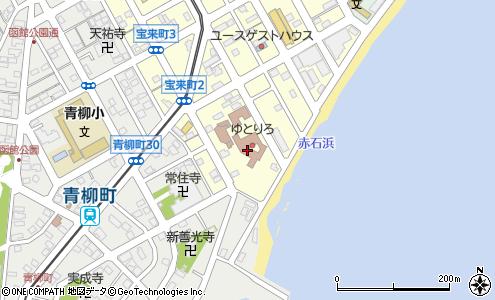 高橋 病院 函館