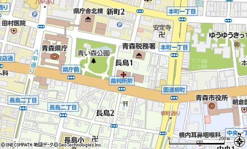 青森簡易裁判所(青森市/裁判所)の電話番号・住所・地図 マピオン電話帳