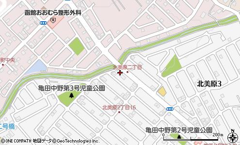 えいきゅう(函館市/美容院・美容室・床屋)の電話番号・住所・地図 ...