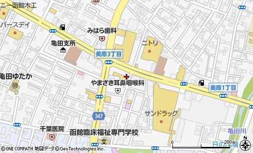 カメラ の キタムラ 函館