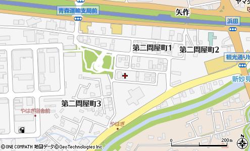 株式 東芝 サービス 会社 ソリューション テック