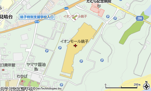 イオン モール 銚子