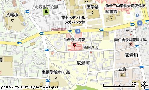厚生 病院 仙台