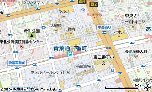 藤崎 仙台