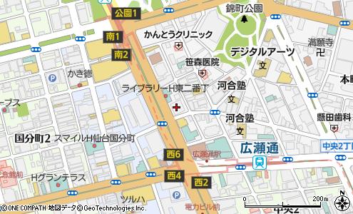 社 トラピックス 交通 阪急