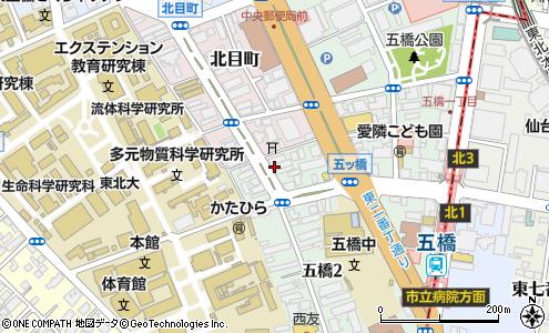 日本 メナード 化粧品 株式 会社