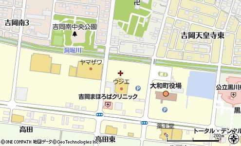 スーパー 吉岡 店 ウジエ