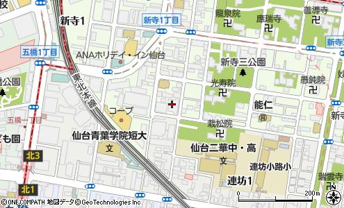 サービス 三菱 テクノ 電機 ビル