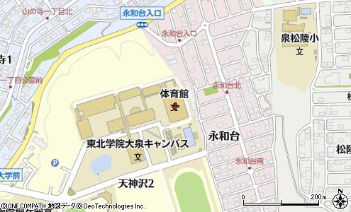 Manaba 東北 学院 大学
