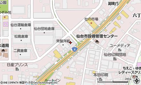株式会社魚国総本社 東北支社(...