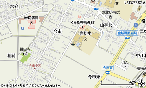 から 仙台 駅 岩切 駅