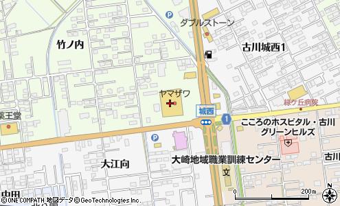 ヤマザワ 古川