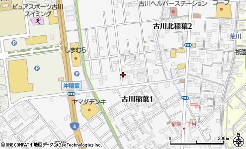 ヤマダ 電機 古川