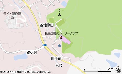 国際 クラブ 松島 カントリー