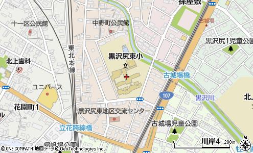 北上市立黒沢尻東小学校(北上市/小学校)の電話番号・住所・地図 ...