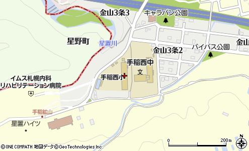 札幌市立手稲西小学校(札幌市/小学校)の電話番号・住所・地図 ...