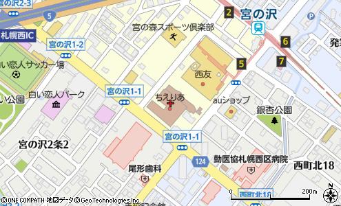 市営 地下鉄 定期 札幌