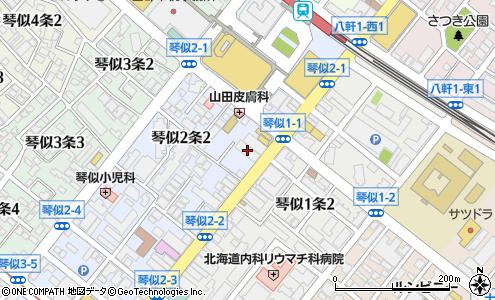 札幌 全労済 全労済/道央支店