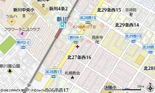 札幌 うなぎ 屋
