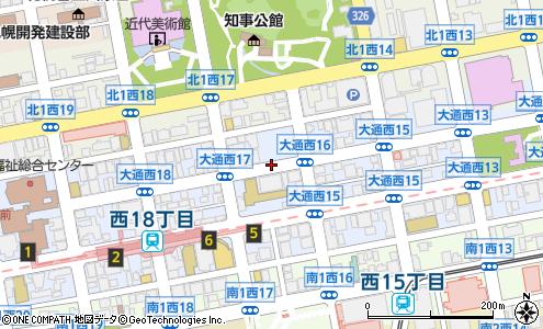 小林貴子 税理士事務所(札幌市/税理士・会計士事務所)の電話番号 ...