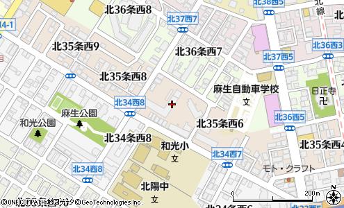 小林貴子 社会保険労務士事務所(札幌市/その他専門職)の電話番号 ...