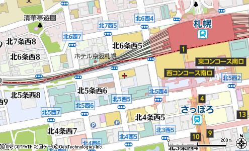 札幌 紀伊 国屋 書店