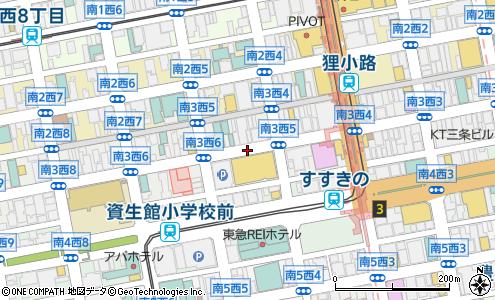 ローリーバイグリーンrowllybygreen札幌市美容院