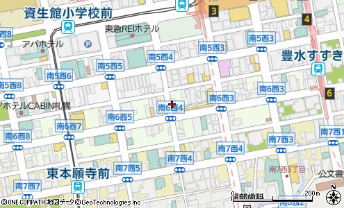 札幌 ジンギスカン ぐる navi 情報 風土