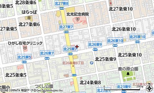 パックマン 札幌