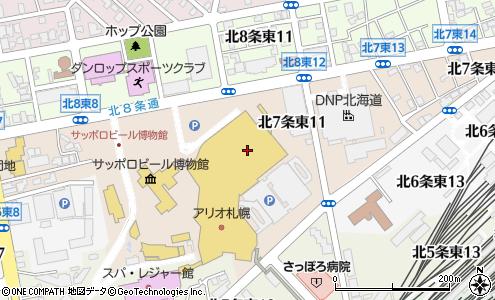 アリオ 札幌