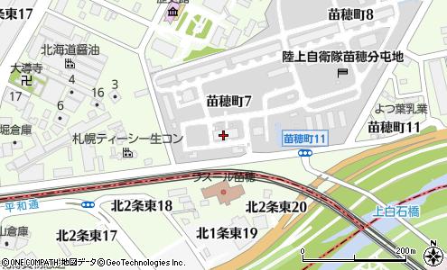 北海道 補給 処