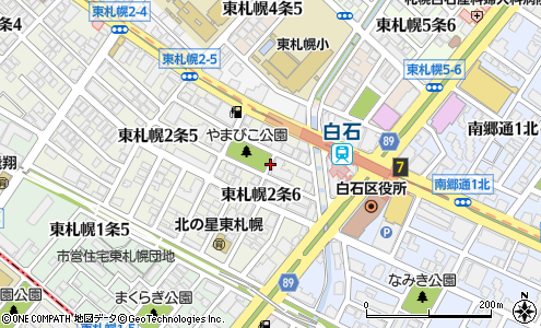 定期 札幌 市営 地下鉄