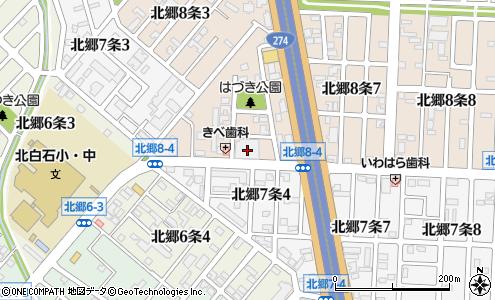 卸売 スーパー 北郷