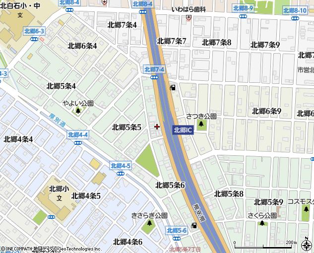 純正化学株式会社 北海道営業所