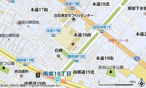札幌市立大谷地小学校(札幌市/小学校)の電話番号・住所・地図 ...