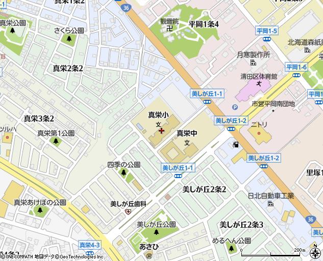 札幌市立真栄小学校