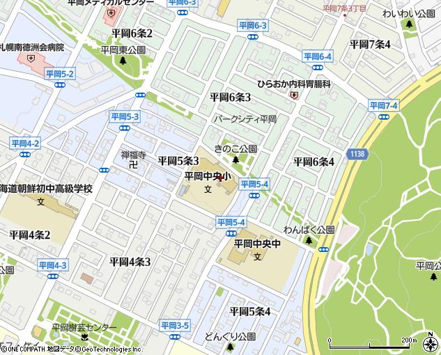 札幌市立平岡中央小学校