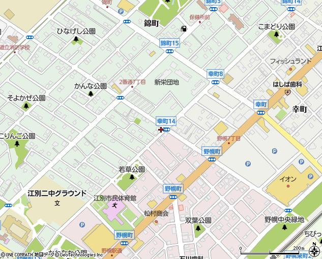 代々木 駅前 歯科 ハヤカワ