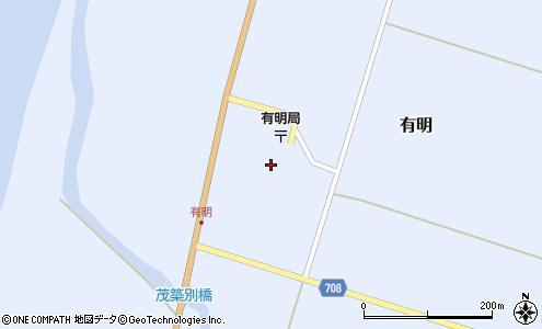 梅澤 商店