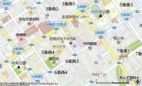 爆サイ 北海道