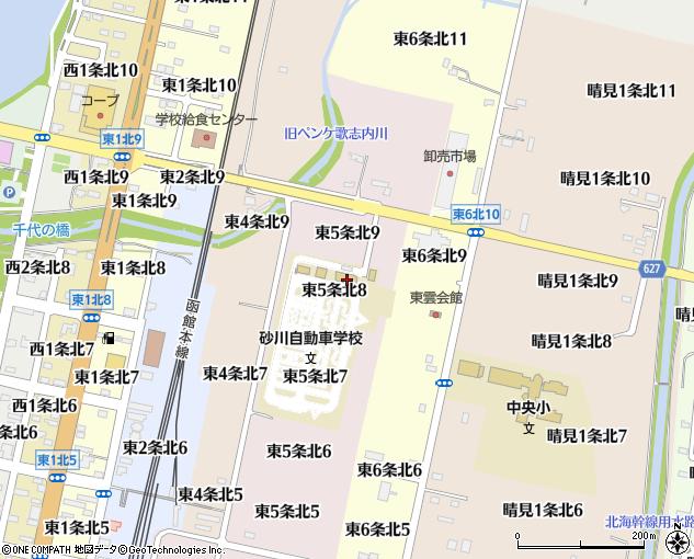 砂川 自動車 学校